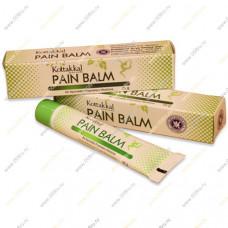 Крем-гель, бальзам для растирания ПАЙН БАЛМ КОТТАКАЛ (KOTTAKKAL PAIN BALM)