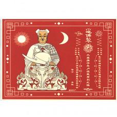 """Наклейка """"Тай Суй (Великий Князь Юпитер) для поддержки и удачи в 2020 году"""