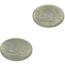 """Китайская монета счастья """"Змея"""""""