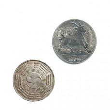 """Китайская монета счастья """"Коза"""""""