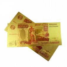 Золотая банкнота 5000 Рублей цветная. Двухсторонняя