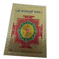 """Янтра-наклейка """"Богиня Багаламукхи - одно из проявлений Богини-Матери. Приносит уничтожение порочных наклонностей и грехов"""